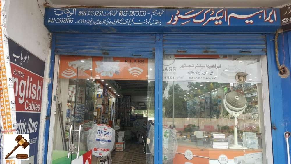 Electrical Store for Rent 10