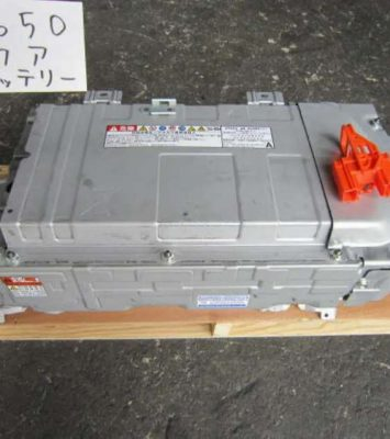 1 Imported Hybrid Battery Pack with 2 Year Warranty
