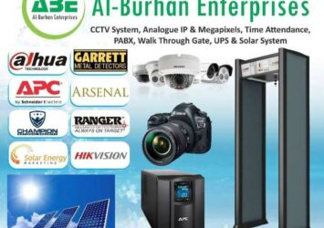 1 4 CCTV HD Water Proof Cameras With Day and Night Vision